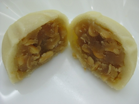 White Lotus Melon Seed