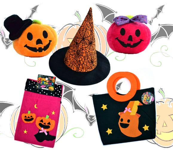 Halloween Goodies from Daiso!