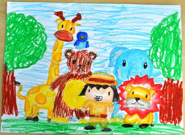Wildlife Art Contest: Consolation Prize