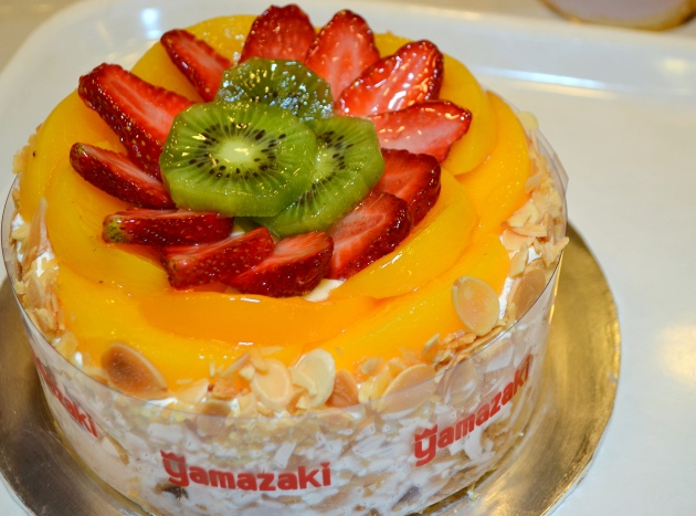 Yamazaki Boulangerie Chaude Tampines 1 2