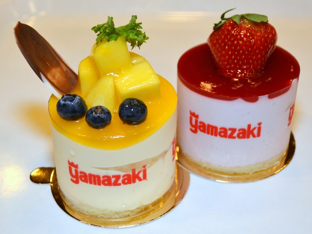 Yamazaki Boulangerie Chaude Tampines 1 3